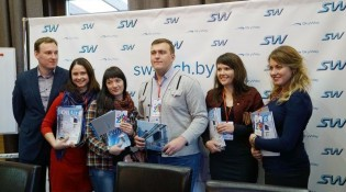 Форум IT-Youth в ЭкоТехноПарке SkyWay